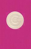 1971 Catalog