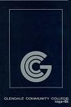 1984 Catalog