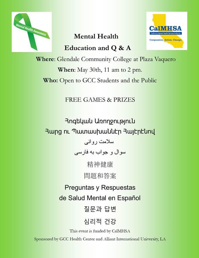 Mental Health Education with Q & A | GCC Calendar - All